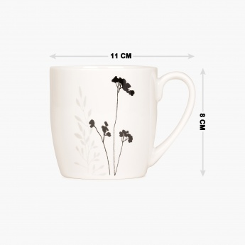 HOME CENTRE Elite Small Mug